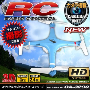 【RCオリジナルシリーズ】小型カメラ搭載ラジコン クアッドコプター ドローン 2.4GHz 4CH対応 6軸ジャイロ搭載 3Dアクション フリップ飛行『F801・C』(OA-3290) HD720P 30FPS - 拡大画像