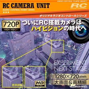 【RCオリジナルシリーズ】小型カメラ搭載ラジコン クアッドコプター ドローン 2.4GHz 4CH対応 6軸ジャイロ搭載 3Dアクション フリップ飛行『F801・C』(OA-3290) HD720P 30FPS h03