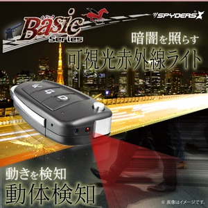 【防犯用】【超小型カメラ】【小型ビデオカメラ】キーレス型 スパイカメラ スパイダーズX Basic (Bb-644) 1080P 赤外線ライト 動体検知 外部電源 h03