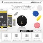 Treasure Finder 離れるとお知らせ 紛失防止 アラーム オンロード (OL-201B) ブラック Bluetooth リモートシャッター機能 忘れ物 盗難対策 iPhone Android