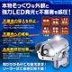 【ダミーカメラ 屋外、防犯カメラ、監視カメラ】 人感検知ソーラーバッテリー付 オンサプライ (OS-162F) シルバー LEDライトが自動で発光 人感センサー 防雨タイプ - 縮小画像3
