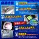【ダミーカメラ 屋外、防犯カメラ、監視カメラ】 人感検知ソーラーバッテリー付 オンサプライ (OS-162F) シルバー LEDライトが自動で発光 人感センサー 防雨タイプ - 縮小画像4