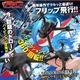 【RCオリジナルシリーズ】小型カメラ搭載ラジコン クアッドコプター ドローン 2.4GHz 4CH対応 6軸ジャイロ搭載 3Dアクション フリップ飛行『007SPY』(OA-3270) HD720P 30FPS - 縮小画像2