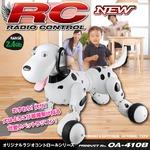 【RCオリジナルシリーズ】ラジコン ペット アニマルトイ 犬型 ダルメシアン 歩行 ワンボタンアクション プログラム機能 『smart-dog』 (OA-410B)