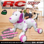 【RCオリジナルシリーズ】ラジコン ペット アニマルトイ 犬型 ダルメシアン 歩行 ワンボタンアクション プログラム機能 『smart-dog』 (OA-410P)