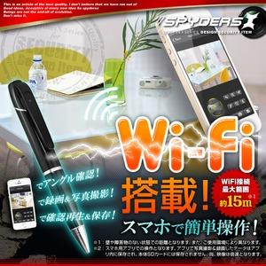 【防犯用】【超小型カメラ】 【小型ビデオカメラ】 小型カメラ ペン型 スパイカメラ スパイダーズX (P-118) 720P H.264 Wi-Fi搭載 スマホ接続 ネットワーク接続