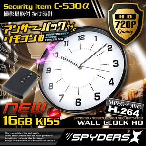 【防犯用】【超小型カメラ】【小型ビデオカメラ】 掛け時計型 スパイカメラ スパイダーズX (C-530α) 720P H.264 長時間稼働 16GB内蔵 アンサーバックリモコン - 拡大画像