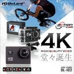【小型カメラ】【ウェアラブルカメラ】【スポーツカム】【アクションカム】GoPro(ゴープロ)クラス 4K 最大240fps WiFi機能 30m防水  広角170°  多種マウント付属 ActionCam オンロード(OL-102)