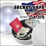 【隠し金庫】クローゼットライト型 セーフティボックス 『SECRET SAFE シークレットセーフ』(OA-376) Closet Light アメリカン雑貨 米国直輸入 貴重品の保管 収納 タンス貯金 へそくり 防犯 スパイグッズ