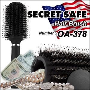 【隠し金庫】 ヘアブラシ型 セーフティボックス 『SECRET SAFE シークレットセーフ』(OA-378) Hair Brush アメリカン雑貨 米国直輸入 貴重品の保管 収納 タンス貯金 へそくり 防犯 スパイグッズ