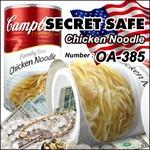 【隠し金庫】 食品缶型 セーフティボックス 『SECRET SAFE シークレットセーフ』(OA-385) Campbell's Chicken Noodle アメリカン雑貨 米国直輸入 貴重品の保管 収納 タンス貯金 へそくり 防犯 スパイグッズ