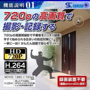 【監視カメラ】【防犯カメラ】【屋外赤外線暗視カメラ】 P2P対応 強力赤外線LEDライト (OL-020) 24時間常時録画 暗視撮影 簡単設置 h03
