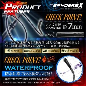 スマホ対応フレキシブルスコープカメラ ファイバースコープ 直径7mmレンズ スパイカメラ スパイダーズX (M-929Σ) 800mmケーブル 高輝度LEDライト 防水仕様 h02