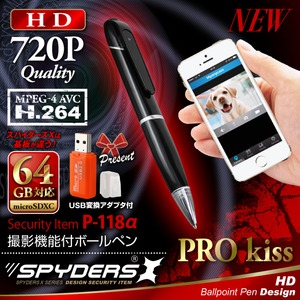 【防犯用】【超小型カメラ】【小型ビデオカメラ】 小型カメラ ペン型 スパイカメラ スパイダーズX (P-118α) 720P H.264 スマホ接続 64GB対応 - 拡大画像