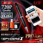 【防犯用】【超小型カメラ】【小型ビデオカメラ】 小型カメラ ペン型 スパイカメラ スパイダーズX (P-118α) 720P H.264 スマホ接続 64GB対応