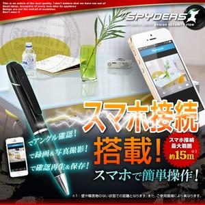 【防犯用】【超小型カメラ】 【小型ビデオカメラ】 小型カメラ ペン型 スパイカメラ スパイダーズX (P-118α) 720P H.264 スマホ接続 64GB対応