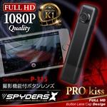 ボタン型カメラ スパイカメラ スパイダーズX (P-315) 小型カメラ 1080P H.264 60FPS HDMI スマホ接続