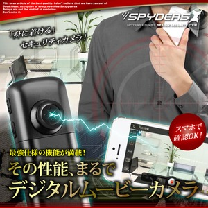【防犯用】【超小型カメラ】【小型ビデオカメラ】 ボタン型カメラ スパイカメラ スパイダーズX (P-315) 小型カメラ 1080P H.264 60FPS HDMI スマホ接続 h02