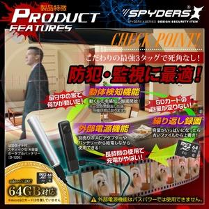 【防犯用】【超小型カメラ】【小型ビデオカメラ】 ボタン型カメラ スパイカメラ スパイダーズX (P-315) 小型カメラ 1080P H.264 60FPS HDMI スマホ接続 f04