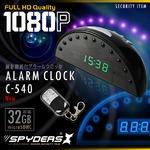 �������ѡۡ�Ķ���������ۡھ����ӥǥ��������ֻ�������� ��������� ���ѥ�������X (C-540) ���ѥ������ 1080P �ֳ��� ư�θ��� ������ Ĺ����Ͽ��