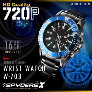 【防犯用】【超小型カメラ】【小型ビデオカメラ】腕時計型カメラ 小型カメラ スパイダーズX (W-703) スパイカメラ 1200万画素 16GB内蔵 - 拡大画像