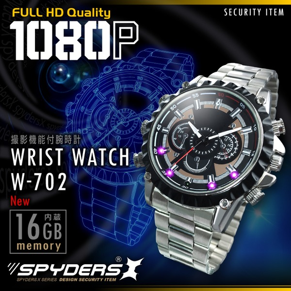 【防犯用】【超小型カメラ】【小型ビデオカメラ】 腕時計型 スパイカメラ スパイダーズX (W-702) 1080P 赤外線ライト 16GB内蔵f00
