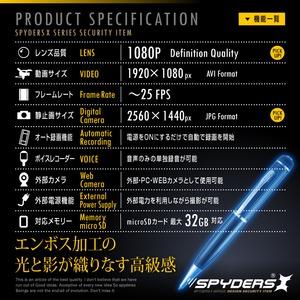 【防犯用】【超小型カメラ】【小型ビデオカメラ】 ペン型カメラ スパイカメラ スパイダーズX (P-120) 1080P 簡単撮影 軽量 f04
