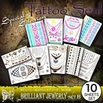 タトゥーシールスペシャルアソートNo.008 『BRILLIANT JEWERLY set.B(GM-008)』 人気のデザインを10種類セレクト