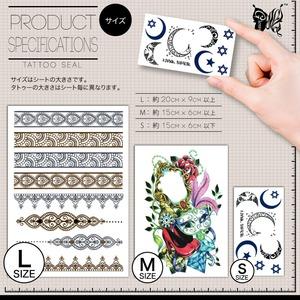 タトゥーシールスペシャルアソートNo.010 『WILD GUY set.A(GM-010)』 人気のデザインを10種類セレクト