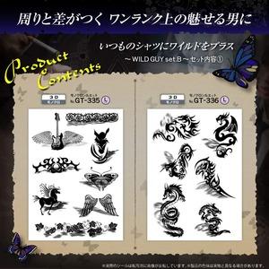 タトゥーシールスペシャルアソートNo.011 『WILD GUY set.B(GM-011)』 人気のデザインを10種類セレクト