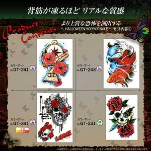 タトゥーシールスペシャルアソートNo.014 『HALLOWEEN HORROR set.B(GM-014)』 人気のデザインを10種類セレクト h02
