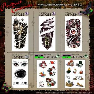 タトゥーシールスペシャルアソートNo.014 『HALLOWEEN HORROR set.B(GM-014)』 人気のデザインを10種類セレクト h03