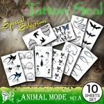 タトゥーシールスペシャルアソートNo.017 『ANIMAL MODE set.A(GM-017)』 人気のデザインを10種類セレクト