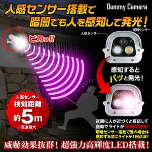 【ダミーカメラ 屋外、防犯カメラ、監視カメラ】...の紹介画像2