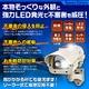【ダミーカメラ 屋外、防犯カメラ、監視カメラ】 人感検知ソーラーバッテリー付 オンサプライ (OS-162W) アイボリー LEDライトが自動で発光 人感センサー 防雨タイプ - 縮小画像3