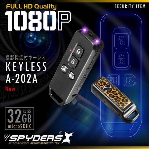 【防犯用】【超小型カメラ】【小型ビデオカメラ】 キーレス型 スパイカメラ スパイダーズX (A-202A) アニマル柄 FULL HD1080P 1200万画素 赤外線ライト 動体検知f00