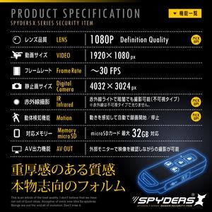 【防犯用】【超小型カメラ】【小型ビデオカメラ】 キーレス型 スパイカメラ スパイダーズX (A-202A) アニマル柄 FULL HD1080P 1200万画素 赤外線ライト 動体検知