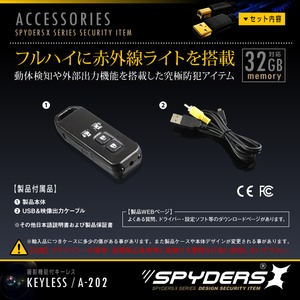 【防犯用】【超小型カメラ】【小型ビデオカメラ】 キーレス型 スパイカメラ スパイダーズX (A-202L) レザー柄 FULL HD1080P 1200万画素 赤外線ライト 動体検知 f06