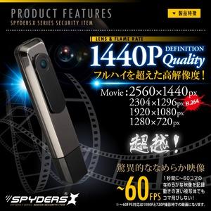 ペンクリップ型カメラ スパイカメラ スパイダーズX (P-330) WQHD 1440P H.264 60FPS 広角レンズ 64GB対応 h02