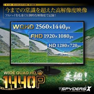 ペンクリップ型カメラ スパイカメラ スパイダーズX (P-330) WQHD 1440P H.264 60FPS 広角レンズ 64GB対応 f04