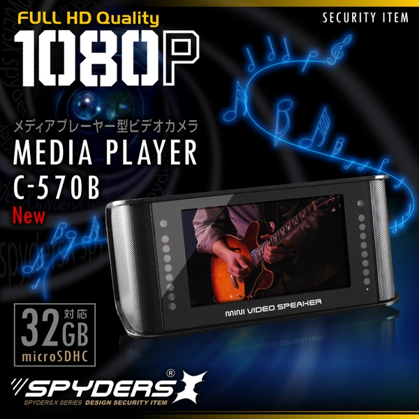【防犯用】【超小型カメラ】【小型ビデオカメラ】 置時計型カメラ スパイカメラ スパイダーズX (C-570B)  ブラック 1080P 液晶画面 赤外線 FMラジオf00