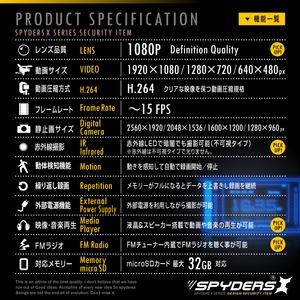 【防犯用】【超小型カメラ】【小型ビデオカメラ】 置時計型カメラ スパイカメラ スパイダーズX (C-570B)  ブラック 1080P 液晶画面 赤外線 FMラジオ h03