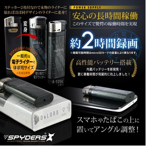 【防犯用】隠しカメラ ライター型カメラ スパイカメラ スパイダーズX (A-520C / カーボン) 小型カメラ 1080P 簡単撮影 64GB対応 - 拡大画像