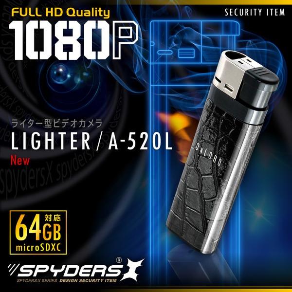 【防犯用】【超小型カメラ】【小型ビデオカメラ】 ライター型カメラ スパイカメラ スパイダーズX (A-520L / レザー) 小型カメラ 1080P 簡単撮影 64GB対応f00