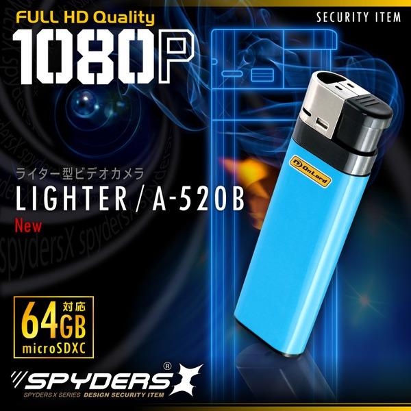 【防犯用】【超小型カメラ】【小型ビデオカメラ】 ライター型カメラ スパイカメラ スパイダーズX (A-520B / ブルー) 小型カメラ 1080P 簡単撮影 64GB対応f00