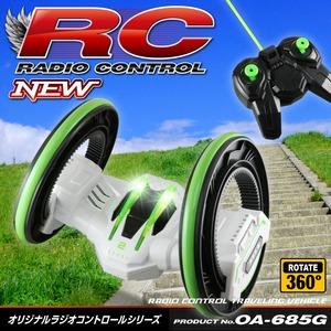 【RCオリジナルシリーズ】ラジコン 二輪型 アクロバット走行 360°スピン 『2ROUND STUNT』(OA-685G) グリーン - 拡大画像