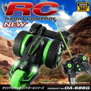 【RCオリジナルシリーズ】ラジコン 5輪型 アクロバット走行 360°スピン 変形 『5ROUND STUNT』(OA-686G) グリーン - 拡大画像
