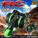 【RCオリジナルシリーズ】ラジコン 5輪型 アクロバット走行 360°スピン 変形 『5ROUND STUNT』(OA-686G) グリーン