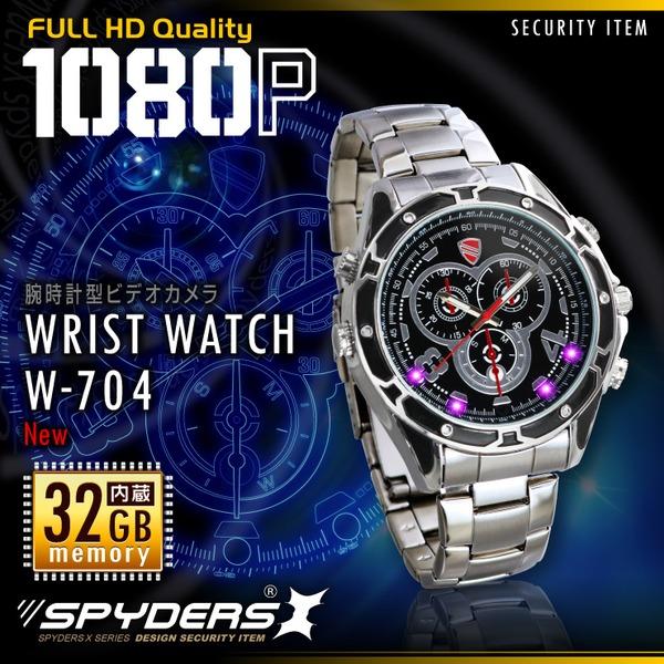 【超小型カメラ】【小型ビデオカメラ】小型ビデオカメラ 腕時計型 スパイカメラ スパイダーズX (W-704) フルハイビジョン 赤外線ライト 32GB内蔵 f00