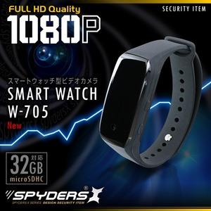 スマートウォッチ型カメラ スパイカメラ スパイダーズX (W-705)
